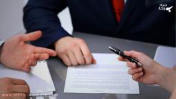 اثر قرارداد داوری