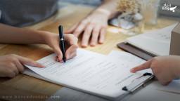 برخی از اصطلاحات قرارداد و عقود در قانون