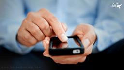 مزاحمت تلفنی، نحوه شکایت و مجازات آن
