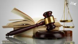 نحوه تشخیص اصالت اسناد در دادگاه