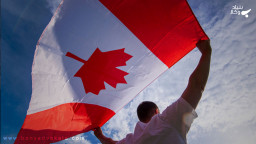 نسبت به کدام روش استانی، به کانادا می توان مهاجرت کرد؟
