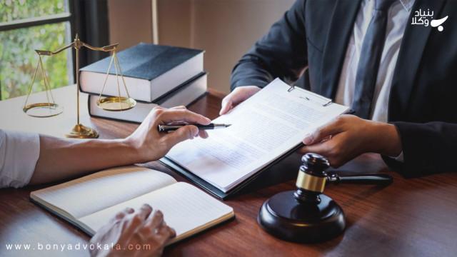 نحوه انتخاب بهترین وکیل دادگستری اصفهان در پروندههای مختلف