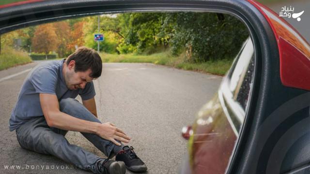 مراحل اقدامات قانونی در صورت فرار راننده از صحنه تصادف