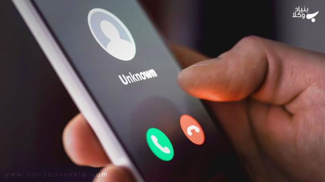 روش های شکایت از مزاحم تلفنی همراه اول