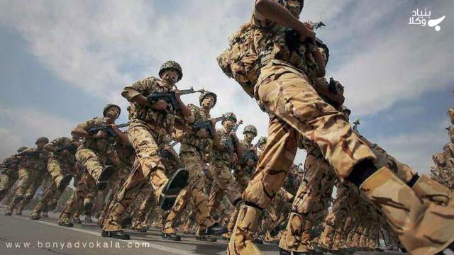 آخرین قوانین معافیت سربازی در سال ۹۹
