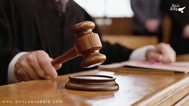 رد دادرس در آیین دادرسی