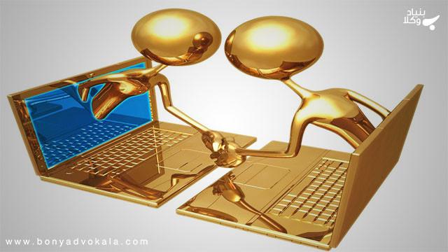 مسائل حقوقی تجارت الکترونیک