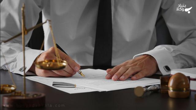 مدیران عامل در شرکت های تجاری مشمول قانون کار هستند یا خیر؟