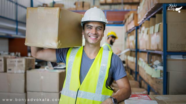 بررسی ماده ۱۴۸ قانون کارگر و کارفرما ضمانت اجرایی و طرح دعوا