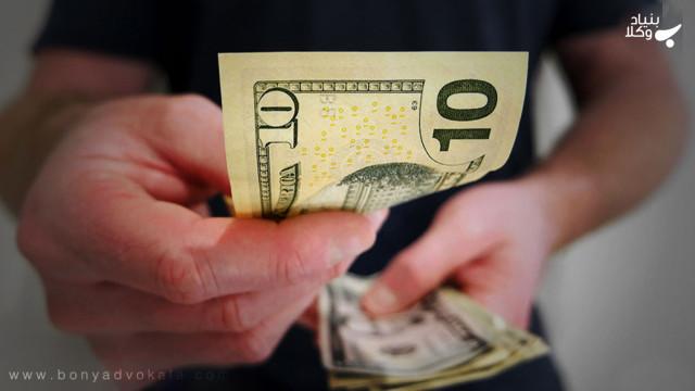 موارد پرداخت دیه از بیت المال