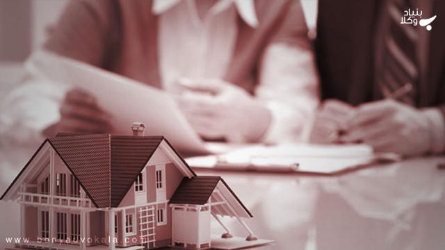 مراحل ثبت نام  و اخذ سند برای املاک بدون سند چگونه است؟