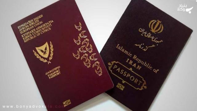 ازدواج ایرانیان با اتباع خارجی
