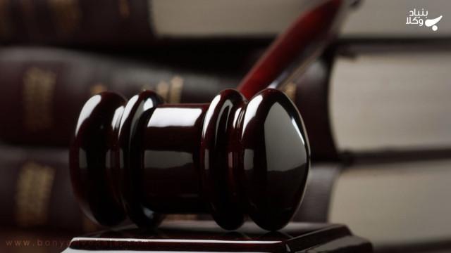 نمایندگی قانونی، قضایی و قراردادی