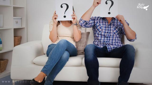 آیا فرزند در ازدواج موقت ارث میبرد؟