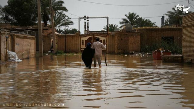 جبران خسارت سیلزدگان
