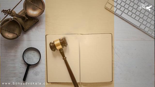 در چه مواردی به وکیل دادگستری نیاز خواهیم داشت؟