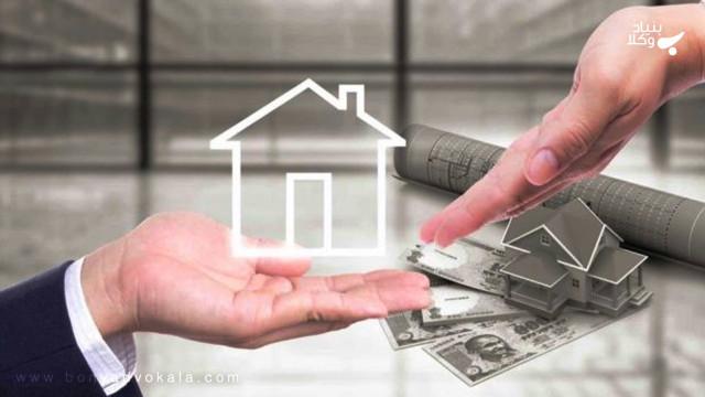 قرارداد پیش فروش ساختمان و نکات حقوقی که باید بدانید