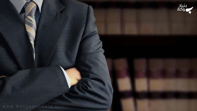 بهترین وکلای دادگستری؛ چرا و چگونه؟