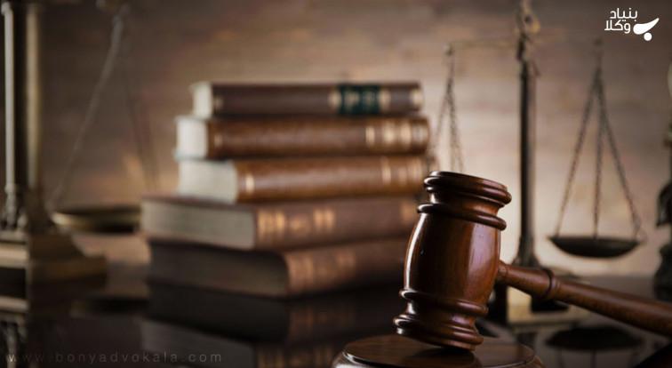 دعاوی اراضی ملی و ویژگی وکلای دعاوی این حوزه