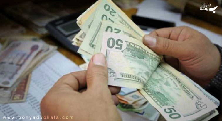 میزان حقوق و دستمزد سال ۱۴۰۰