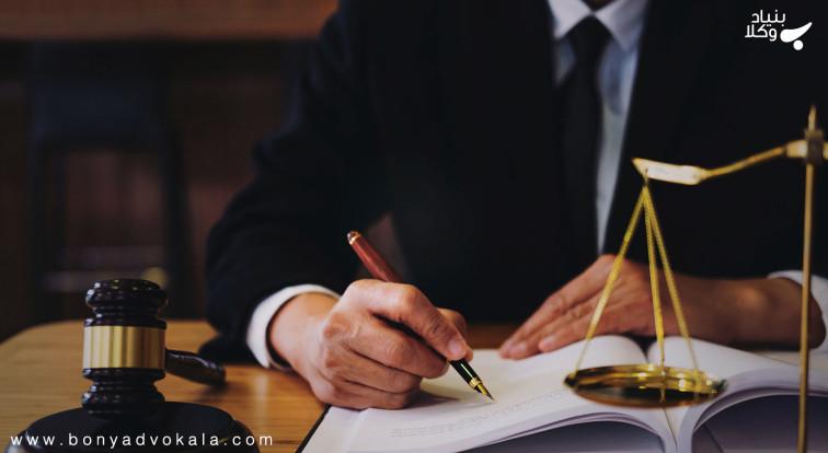 انواع دعاوی حقوقی