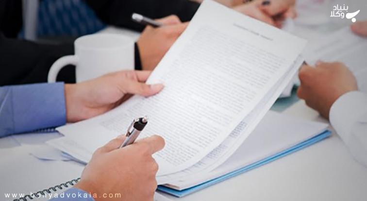 نکات اساسی در تنظیم قرارداد