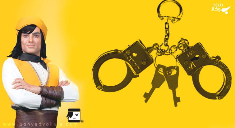 چگونه میتوان از سایت علی بابا شکایت کرد؟