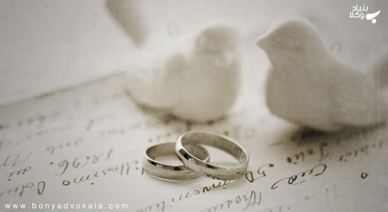 طلاق برای ایرانیان مقیم خارج؛ مراحل و اقدامات