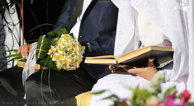 بررسی جرم عدم ارائه گواهی سلامت در هنگام ثبت ازدواج