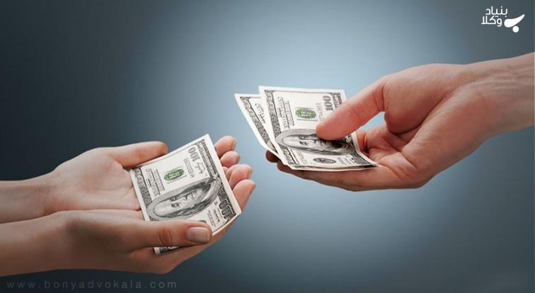 آیا یارانه نقدی جزئی از نفقه زوجه میباشد؟