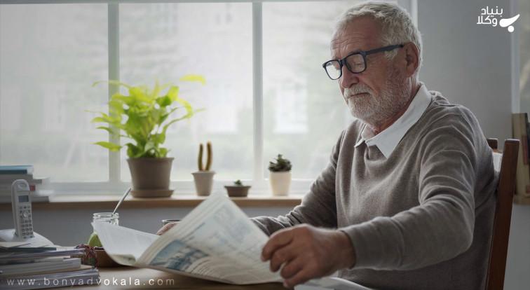 شرایط بازنشستگی طبق قانون تامین اجتماعی