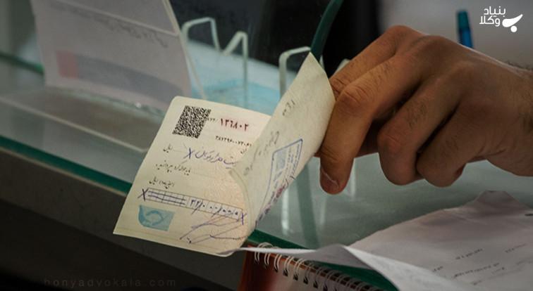 مجازات صدور چک برگشتی چیست؟
