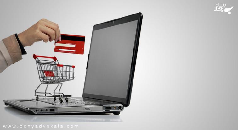 مجوزهای لازم برای راهاندازی فروشگاه اینترنتی چیست؟ + مدارک مورد نیاز