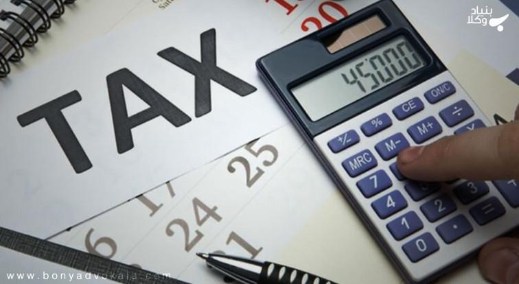 تعریف مالیات و انواع آن