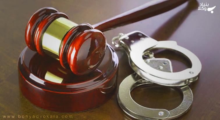 علل موجه ارتکاب جرم و تبدیل آن به دفاع مشروع