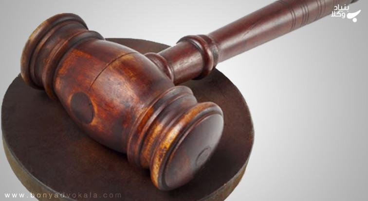 مفهوم معاطات و جایگاه آن در قانون مدنی