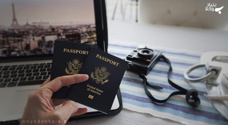 مجازات خروج غیر قانونی از کشور