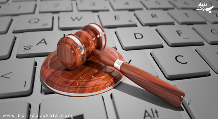دادگاه صالح برای رسیدگی به جرم کلاهبرداری رایانه ای