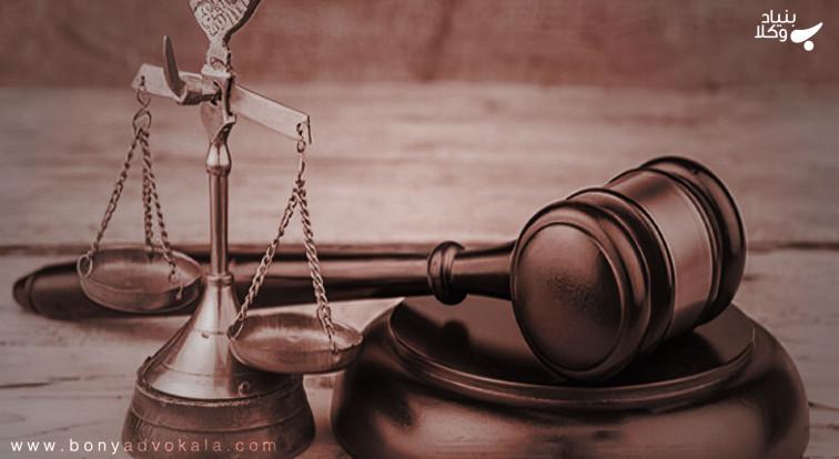 اعاده دادرسی در دیوان عالی کشور