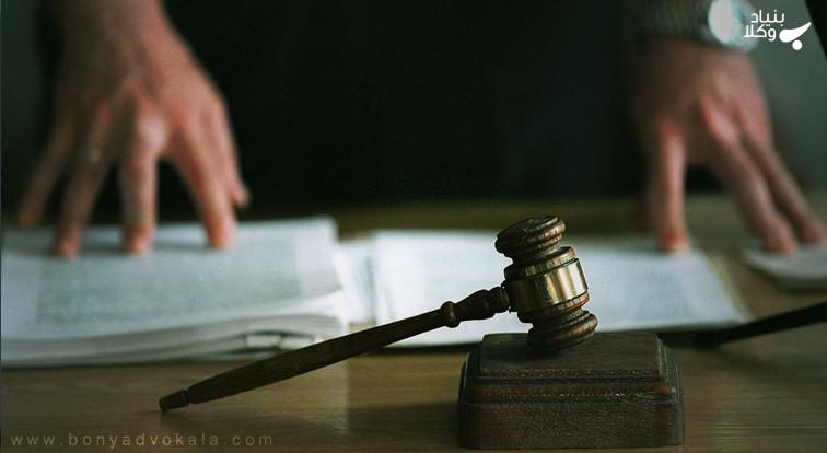 مدیر تصفیه از دیدگاه قانون