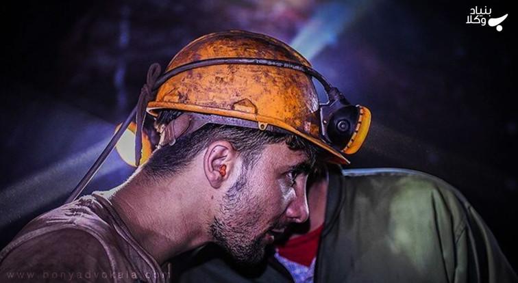 آثار تعطیل شدن کارگاه و حمایت های پیشبینی شده در قانون کار از کارگران