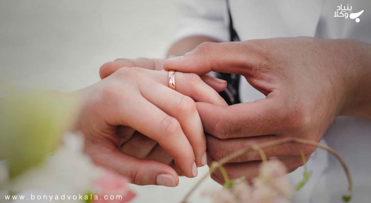 بررسی سن قانونی ازدواج در قوانین ایران و ادیان دیگر (زرتشتیان،کلیمیان، ارامنه)