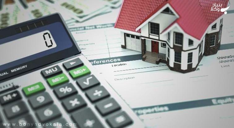 نگاهی به موضوع مالیات مضاعف