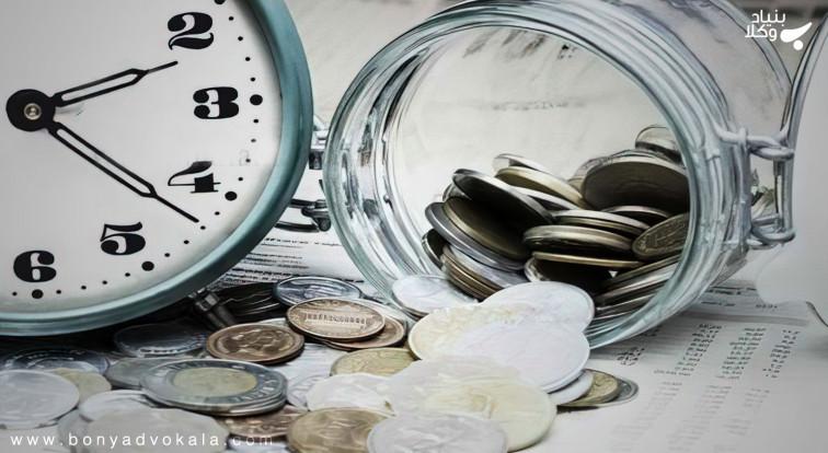 قانون مشمول مرور زمان مالیات عملکرد