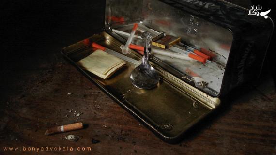 مجازات نگهداری مواد مخدر طبق قانون
