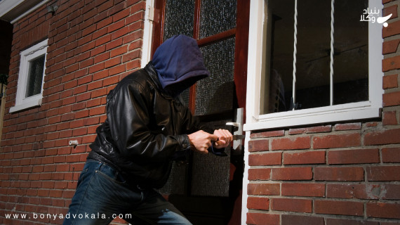 ورود به منزل به صورت عنف