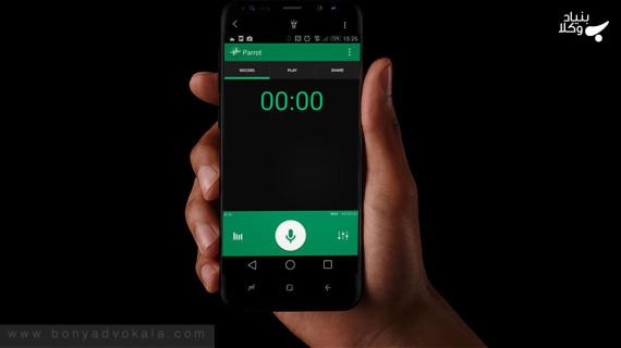 بررسی جرم شنود تلفن همراه