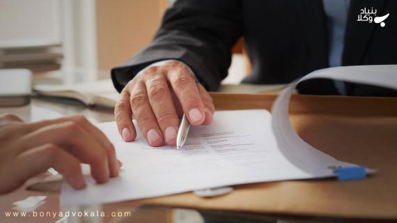 انواع صلح نامه، اعتبار صلح نامه دستی و اعتبار صلح نامه بعد از فوت