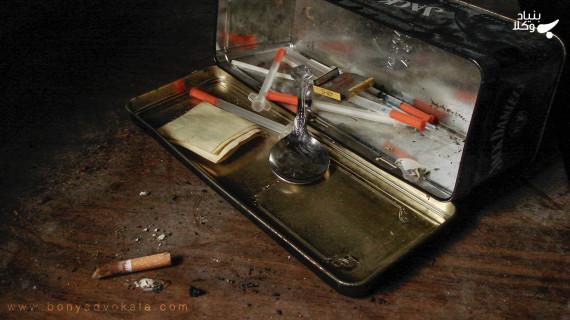 مجازات و جرم نگهداری و حمل مواد مخدر هروئین و شیشه