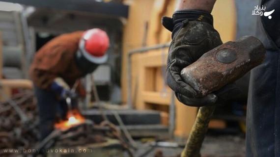 شرایط برخورد کارفرما با کارگر متخلف از نگاه قانون